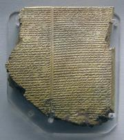 Neo-Assyrian clay tablet. Epic of Gilgamesh, Tablet 11: Story of the Flood. Known as the 'Flood Tablet' from the library of Ashurbanipal, 7th century BC.