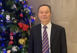 Qi-Feng Zhou, IUPAC President