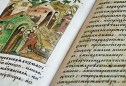 Page from medieval illuminated Russian manuscript - Hero