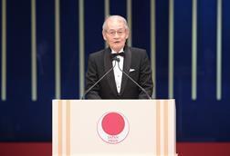Akira Yoshino at the Japan Prize Foundation