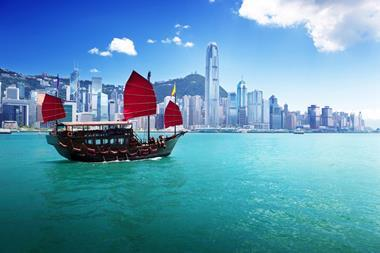 Hong Kong skyline during the day