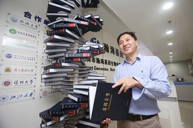 A picture of He Jiankui