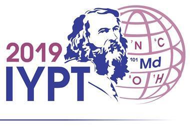 The IYPT logo