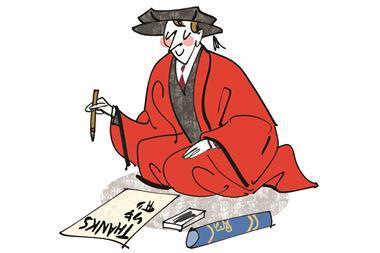 PhD acknowledgments – illustration