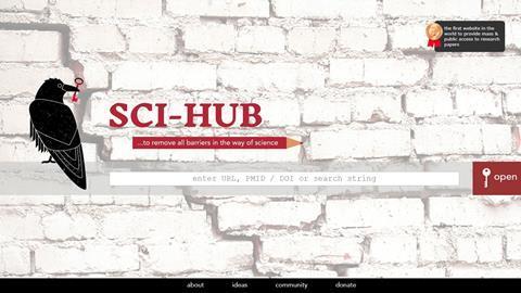 Sci-hub homepage, June 30 2017