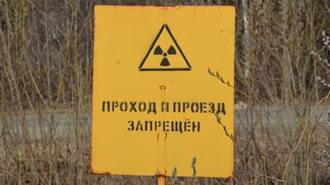 An image showing a Mayak nuclear reprocessing plant warning sign, Chelyabinsk area