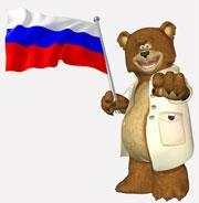 Russian-bear-in-lab-coat-holding-flag_180