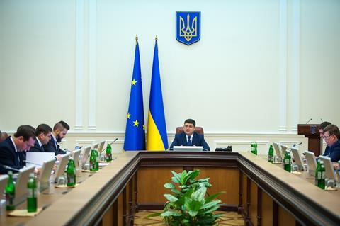 Volodymyr Groysman with the Ukranian cabinet of ministers
