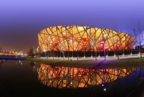 Beijing Olympic Stadium on December 2, 2009