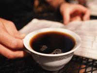 COFFEE-200