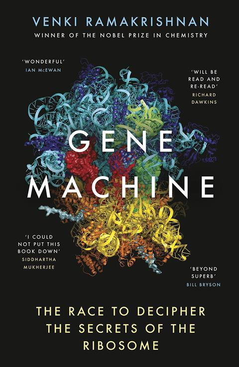 A picture of Gene machine Book Cover