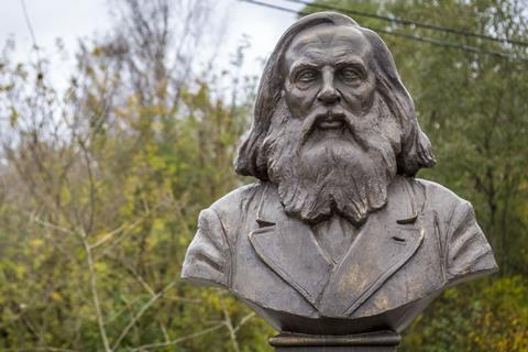 Bronze bust of Mendeleev, Dubna, Russia