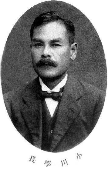 Masataka Ogawa (1865–1930)