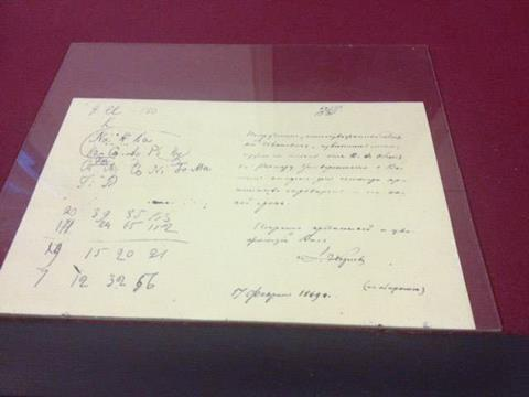 An image showing the original Mendeleev periodic table noted down on an invite to a cheese factory