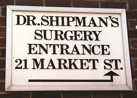 Shipman surgery sign