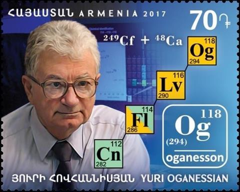 Yuri Oganessian 2017 stamp of Armenia