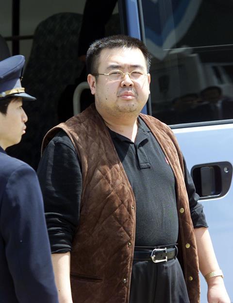 Kim Jong-Nam - Main