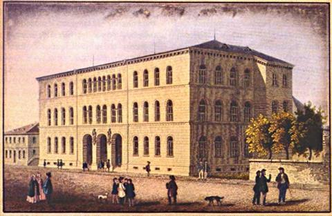 Fridericiana (University of Karlsruhe) 1825